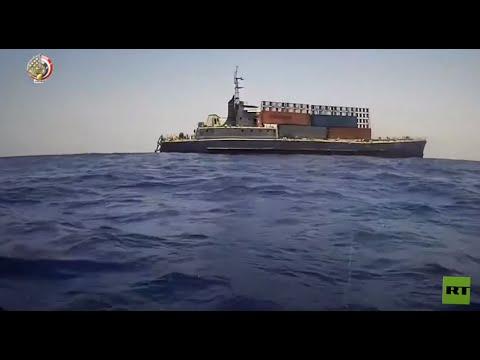 الجيش المصري يغرق سفينة في البحر المتوسط بضربة صاروخية واحدة  - نشر قبل 4 ساعة