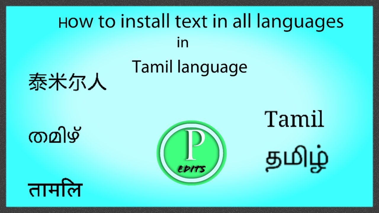 All languages text in PS touch in Tamil language