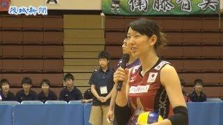バレーボールの全日本女子代表が5日、ひたちなか市新光町の市総合運動...