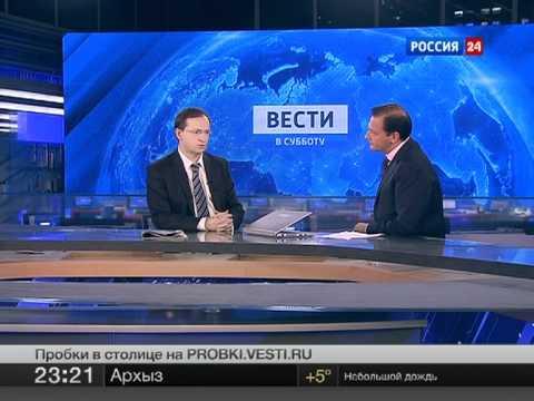 вести в субботу россия 24 белье