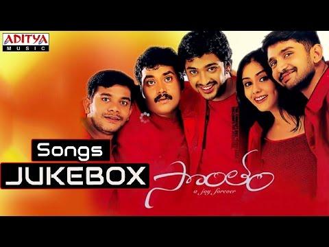 Sontham Telugu Movie Full Songs|| Jukebox || Aryan Rajesh,Namitha