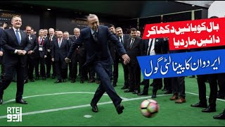 President Erdogan s Penalty Goal Football