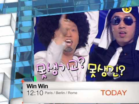 [Today 8/1] Win Win
