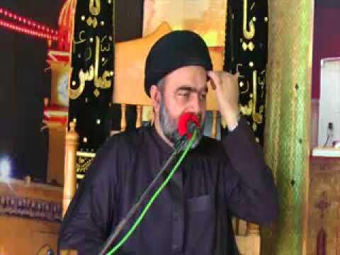 08 Majlis 08 Muharram 1439 2017 Maulana Mohammad Ali Naqvi