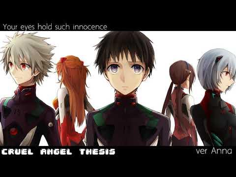 A Cruel Angel's Thesis / Yoko Takahashi / English version.