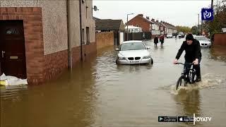 بريطانيا.. فيضانات إثر أمطار غزيرة - (9-11-2019)