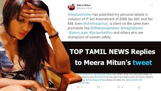 TopTamilNews Replies to Meera Mitun's tweet | TTN
