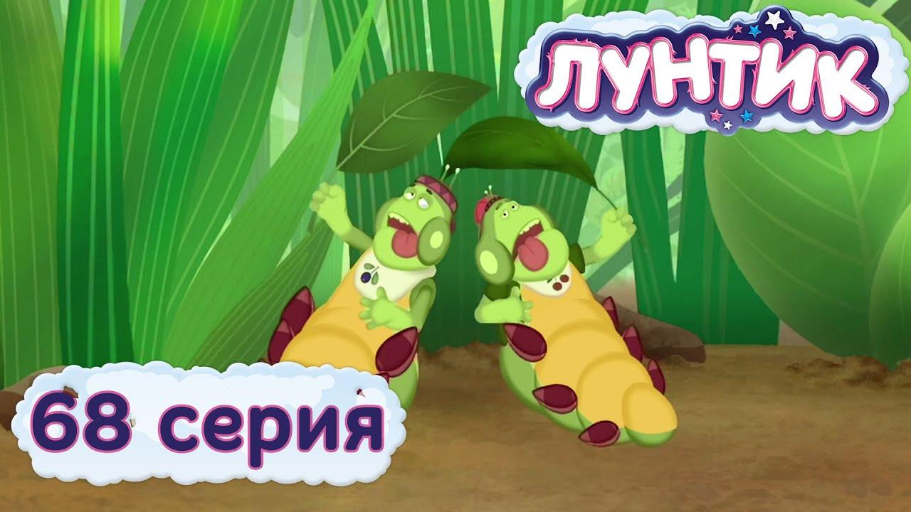 Лунтик и его друзья - 68 серия. Жара - YouTube