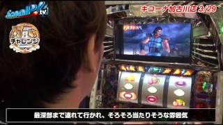万枚チャレンジ vol.11