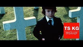 Дэмиен (Damien) - трейлер