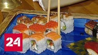 Их едят - они глядят: чем опасны суши? - Россия 24