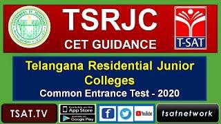 T-SAT || TSRJC CET GUIDANCE || English - Direct Speech and Indirect Speech