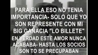FULL NELSON  ROSA DE MI COSA   CON LETRAS   PURINA PURA