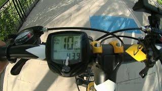 Sunding SD-548C Bicycle Computer