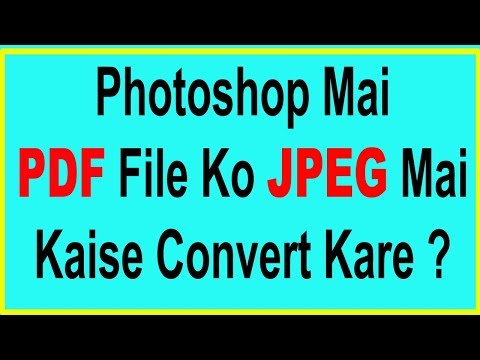 How To Convert Pdf To Jpeg In Photoshop In Hindi