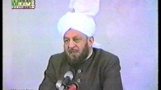 Urdu Khutba Juma on August 15, 1986 by Hazrat Mirza Tahir Ahmad