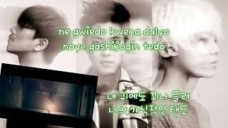 MBLAQ - Mirror (거울) (karaoke/instrumental)