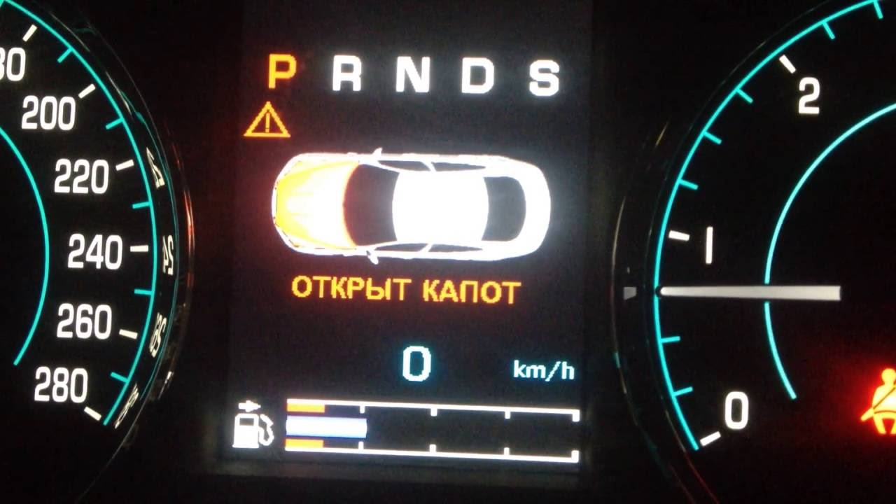 Jaguar XF При запуске двигателя Мигает ошибка!