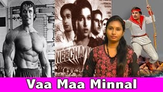 3 things we bet you did not know about cinema vaa maa minnal episode 32
