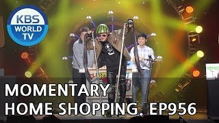 Momentary Home Shopping | 잠깐만 홈쇼핑 [Gag Concert / 2018.07.14]