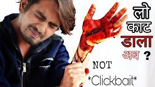 इसे कहते हैं सच मे काटना एक असली जादू  Hand cutting magic trick revealed