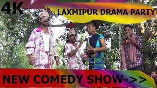 NEW VIRAL COMEDY VIDEOS |  BEST FUNNY VIDEOS | TRENDING YOUTUBE VIDEOS COMPILATION  |P1