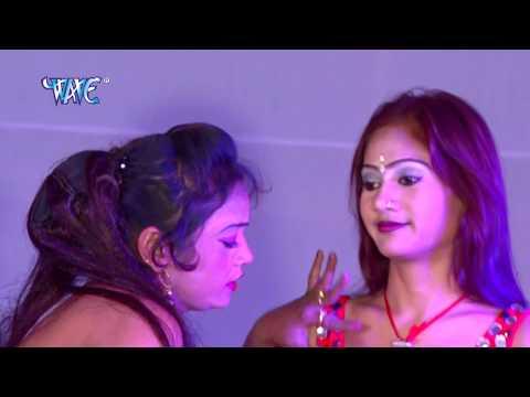 Ham Ta ढोंढ़ी मुदले रही  - Bhojpuri Dance - Live Recording Dance 2015 HD