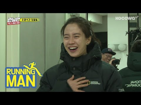 What's your costume? [Running Man Ep 386]