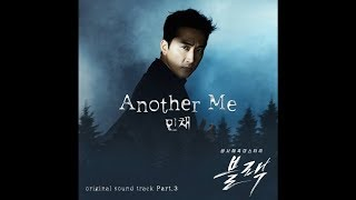 Min Chae - Another Me (OST Black Part 3)