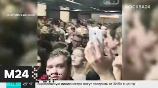 Adrenaline Stadium начал возвращать верхнюю одежду - Москва 24