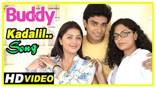 Latest Malayalam Movie | Buddy Movie Scenes | Kadalil Song | Asha Sarath | Bhumika Chawla | Mithun