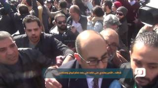 بالفيديو.. مشادات بين الأمن وخالد علي بعد حكم «تيران وصنافير»