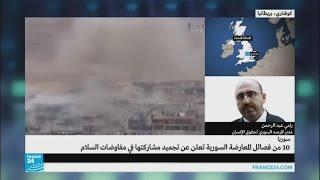فيديو.. المرصد السوري:  الهدنة في سوريا دخلت مرحلة