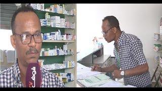 غريب و بالفيديو.. وزارة الصحة خفضات أثمنة 57 دواء و الصيدليات مفراسهم والو