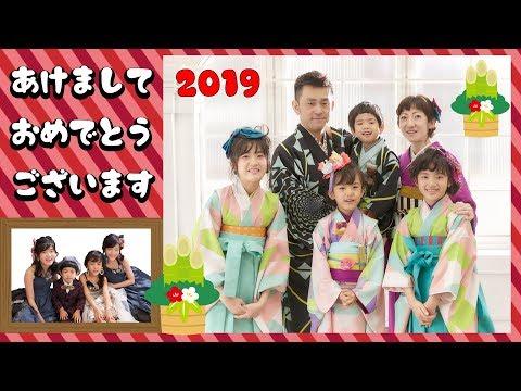 2019 あけましておめでとうございます!あさひぎんたの七五三と家族写真