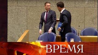 Халбе Зейлстра, признавшийся во лжи о встрече с президентом России, ушел в отставку.