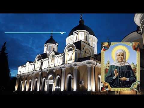 Матрона Московская. Покровский женский монастырь / Holy Matron Of Moscow.Pokrovsky Women's Monastery