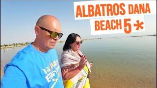 Идеальный песчаный пляж для всех в отеле Albatros Dana Beach Resort 5 Хургада Египет 2021