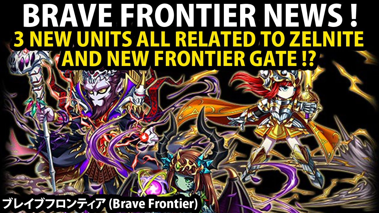 Brave frontier all units | Brave Frontier Global 7* Tier List  2019