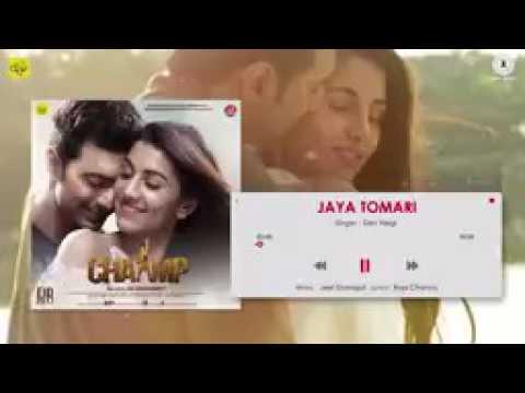Jaya Tomari Champ Movie Song Full Hd