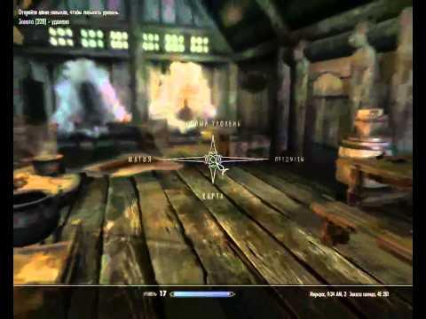 Skyrim: Как лечить вампиризм?