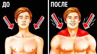7 лучших упражнений для трапециевидных мышц