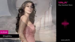 Elissa - Shaghilny (Audio) / اليسا - شاغلني