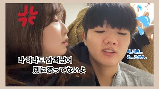 [日韓カップル/한일커플] 일본인 여자친구한테 무겁다고 …