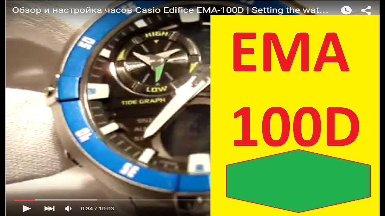 Инструкция часов casio edifice