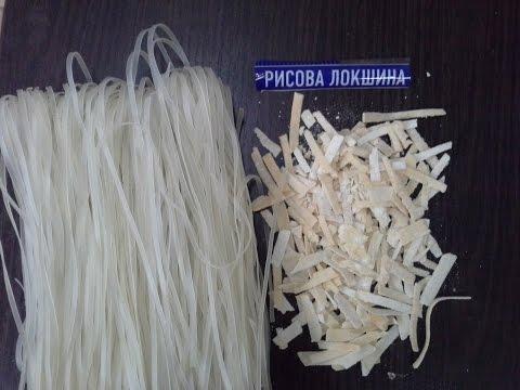 Запеканка рисовая, рецепты с фото на RussianFoodcom 112