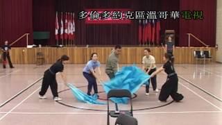 多倫多國劇社, 演出彩排, 2008