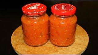 Остатки помидор и болгарского перца заготавливаю на зиму именно так
