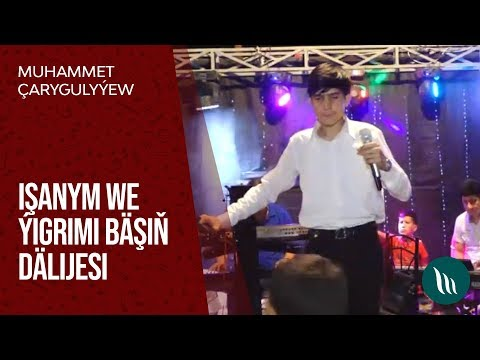 Muhammet Çarygulyýew - Işanym we Ýigrimi bäşiň dälijesi