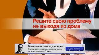 резюме образец юрист(, 2018-02-06T13:40:55.000Z)